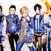 Japonští vizuální metalisté Eat You Alive si brousí zuby i na tuzemské publikum. Poprvé!