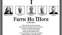 Rock for People s290 hodinami zážitků se blíží – na čtvrtek 5. 7. s Faith No More zbývají poslední vstupenky!