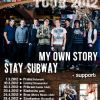 My Own Story a Stay Subway vyráží na společné LIFE & PARTY TOUR 2012!