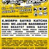 DOPRČIC FEST 2009