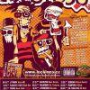Již za měsíc startuje Zvedni prdel tour 2013/2014 skupiny Loco Loco!