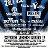 SUMMER MUSIC ROCK FEST II OTEVŘE BRÁNY JIŽ DNES V 15:00!